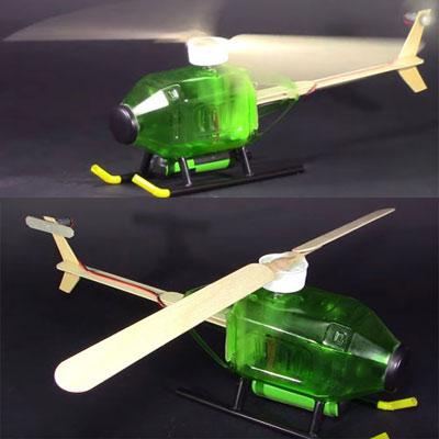 عکس آموزش ساخت هلیکوپتر با آرمیچر
