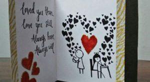 عکس آموزش ساخت کارت پستال عاشقانه
